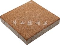 陶瓷透水砖LST-004